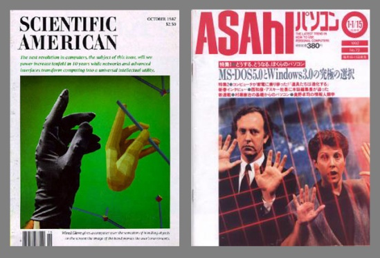 scientificAmerican_Asahi